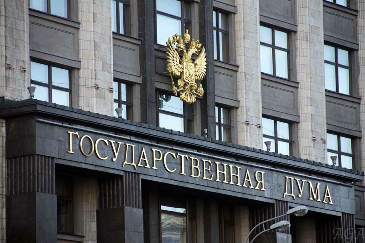 Государственная дума выполнила составленный порезультатам Послания Российского Президента план— Володин