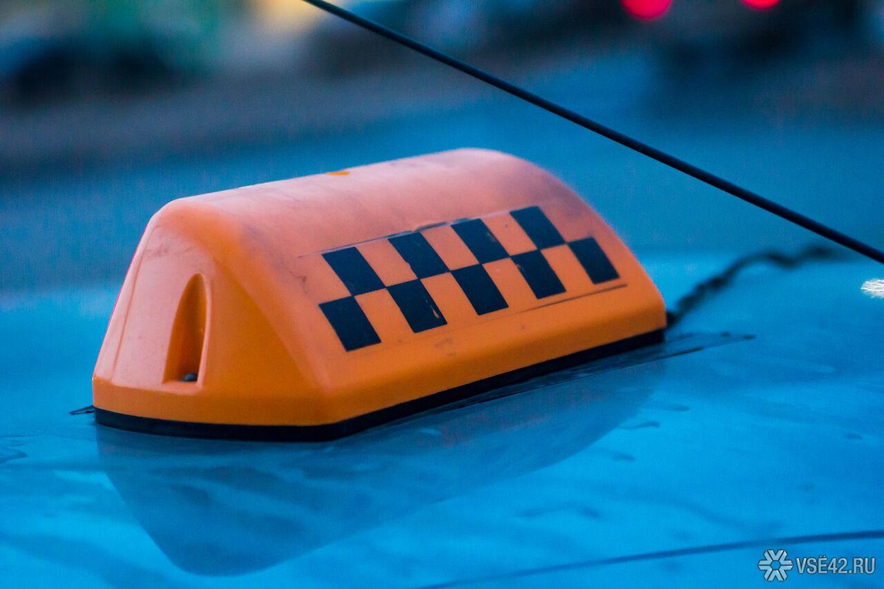 «Яндекс» запустил голосовой чат для водителей ипассажиров такси