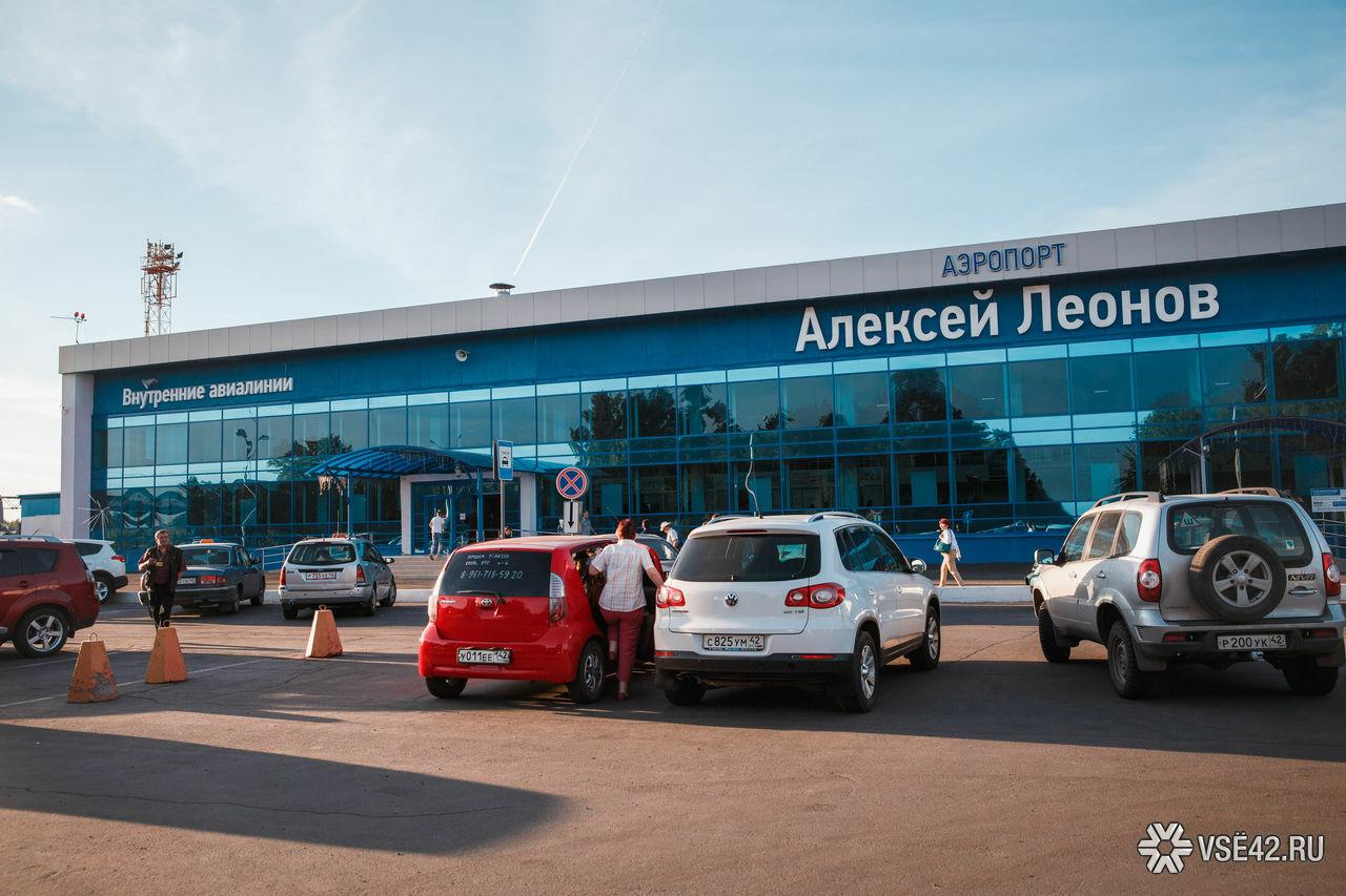 Жительница Барнаула стала 5-миллионным пассажиром аэропорта Толмачево