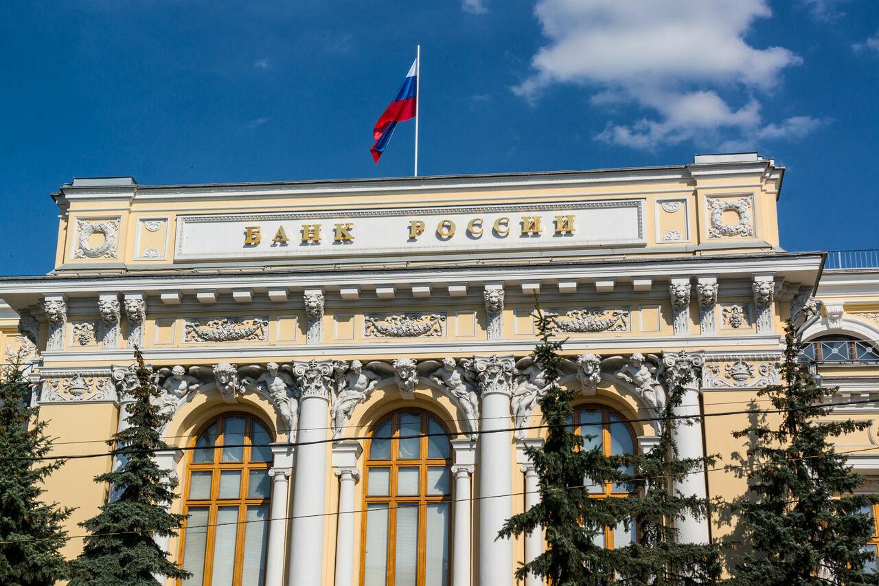 Два банка лишились лицензии со2февраля порешениюЦБ