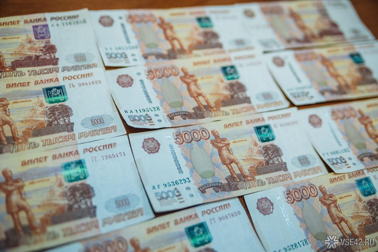 Эксперты выявили у граждан России рекордное количество свободных денежных средств