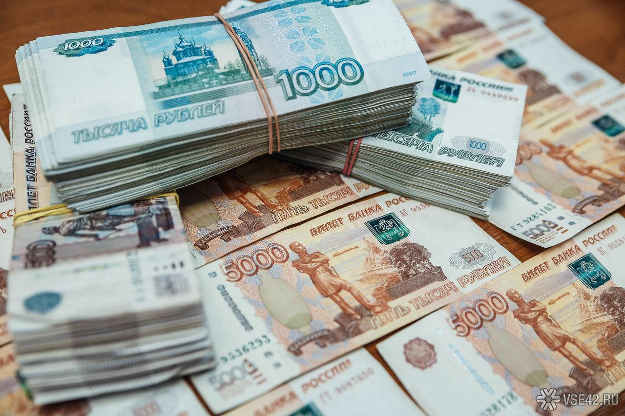 Недостаток бюджета Кузбасса в 2018г вырос на1,5 млрд. руб.