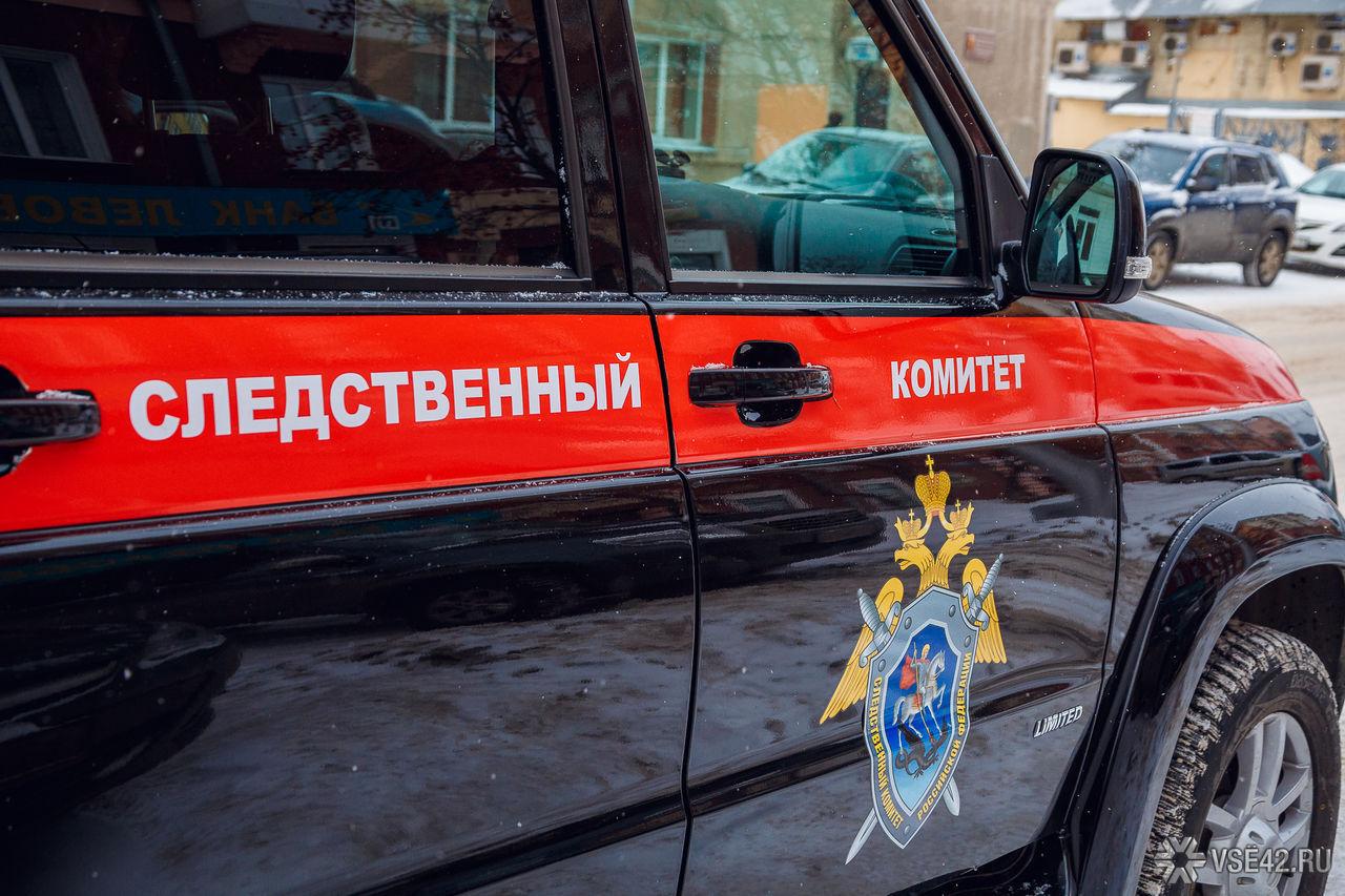 СКвозбудил уголовное дело пофакту пожара вТЦ вКемерове
