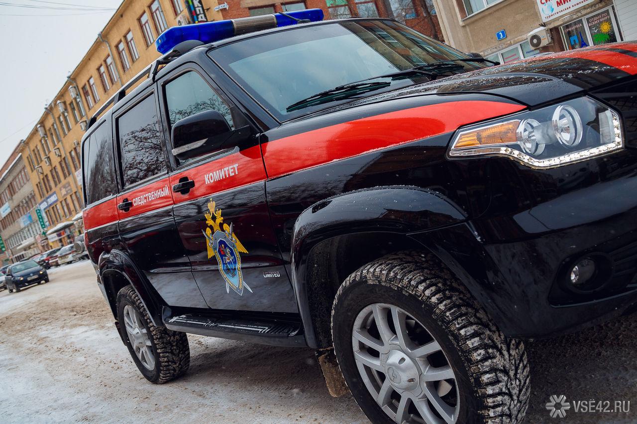 ВКемерово впожаре вТРЦ погибли 4 детей
