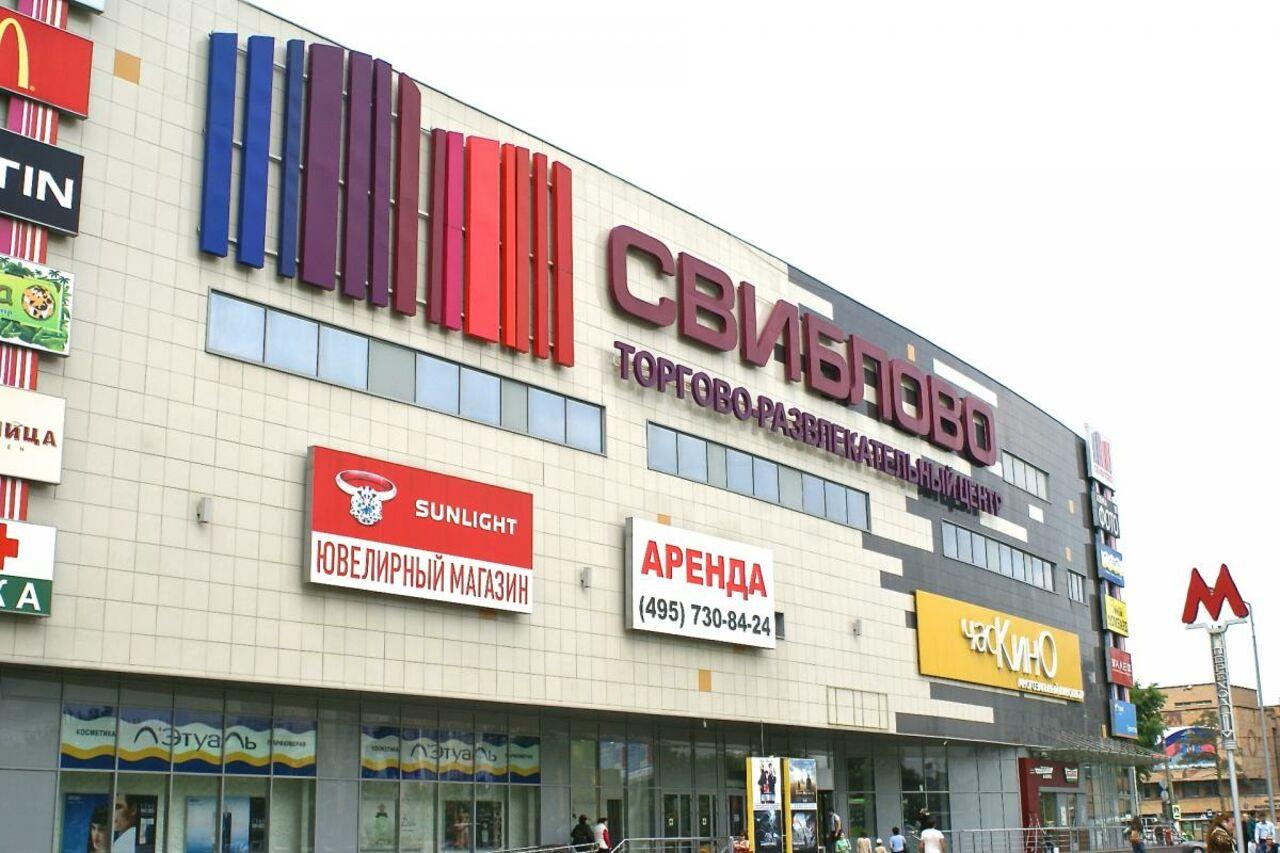 Торговый центр в российской столице зажегся, гостей эвакуировали