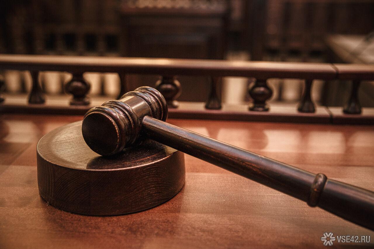 ВКемерове под судебный запрет попали 5 интернет-ресурсов, продававших спирт