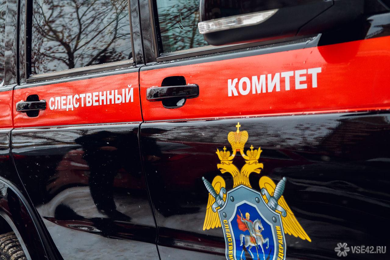 Кемеровского командира пожарного звена заключили под стражу