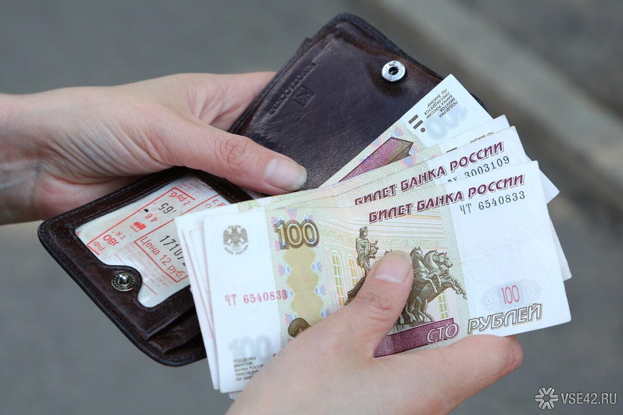 Росстат: Уровень бедности в Российской Федерации  снизился в предыдущем 2017-ом году  на0,1%