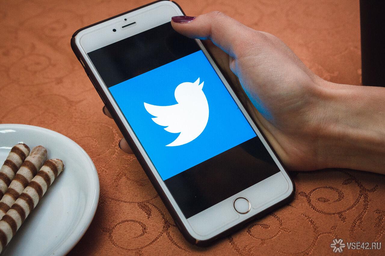Социальная сеть Twitter планирует удалить миллионы подозрительных аккаунтов