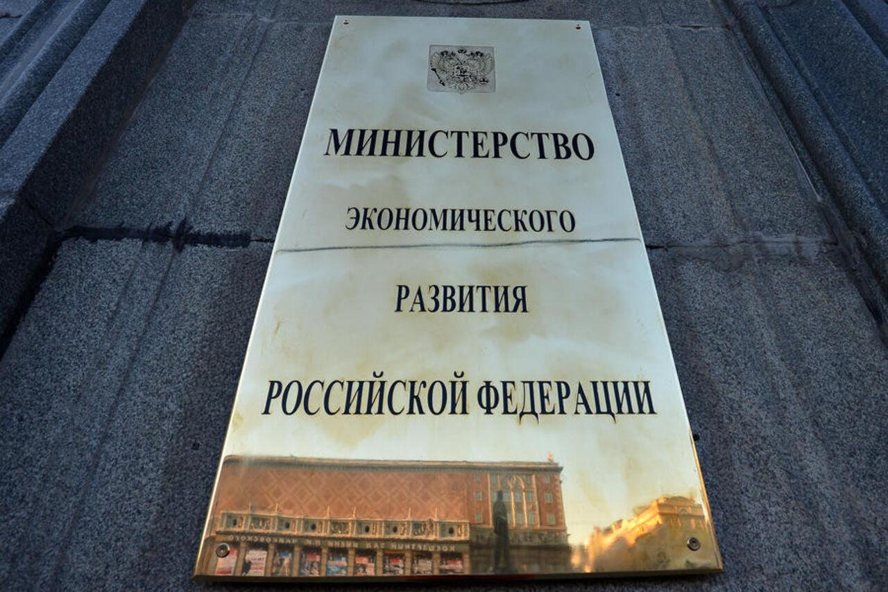 Минэкономразвития предложило поделить РФ на14 макрорегионов