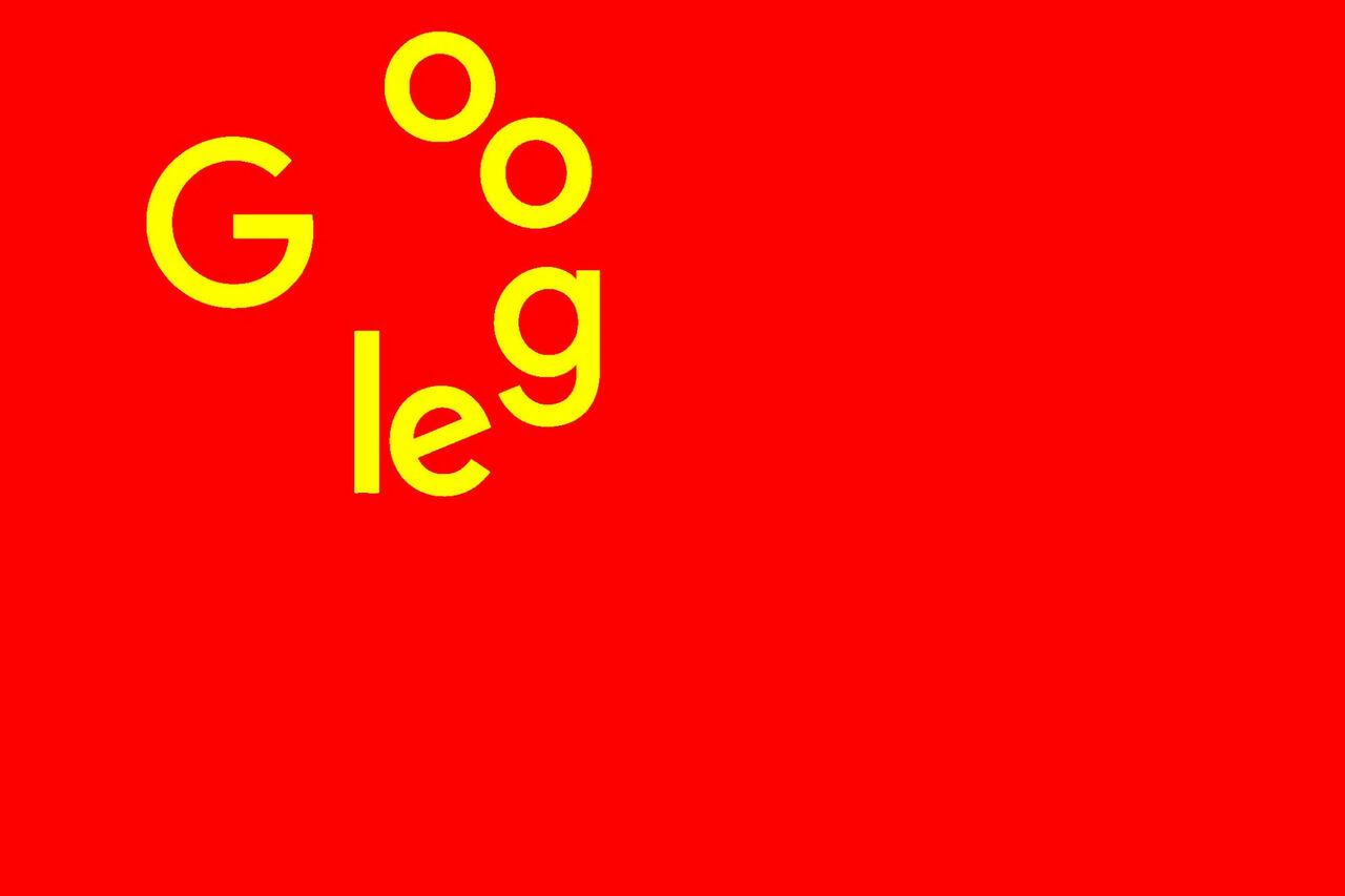 13 правозащитных компаний призвали Google незапускать вКитайской республике поисковик сцензурой