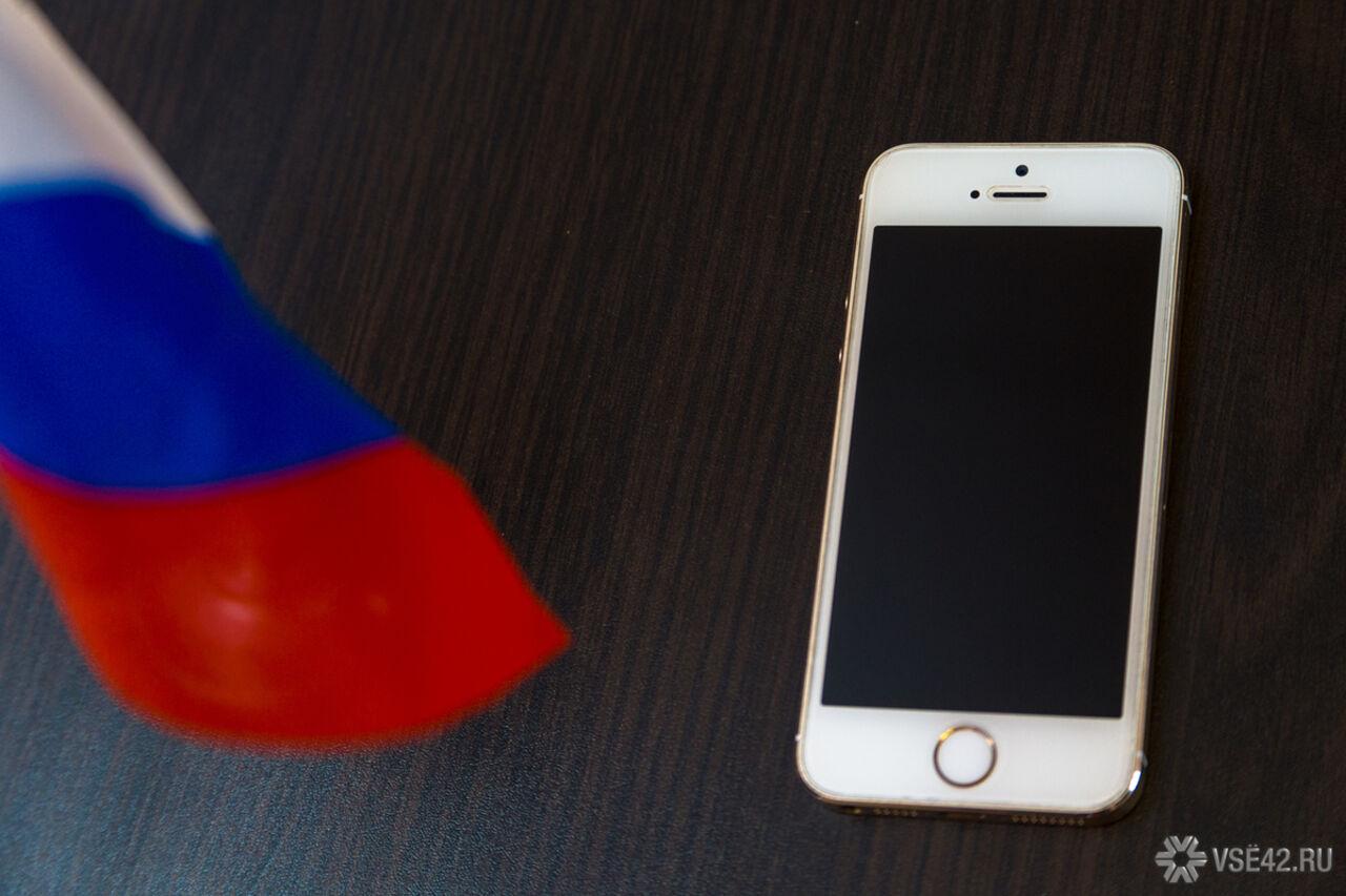 Пранкер Вован сказал, можноли дозвониться до В.Путина