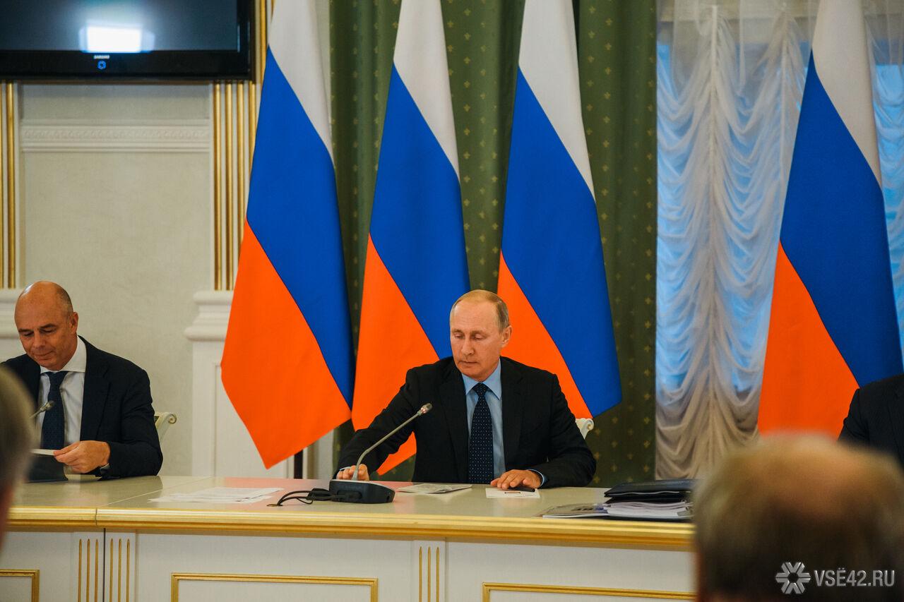 Российский лидер Владимир Путин прокомментировал предложение посадить в кресло премьер-министра экс-кандидата в президенты Павла Грудин