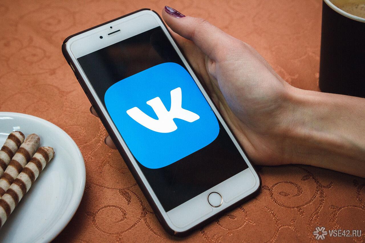 «ВКонтакте» запускает функцию ссоветами нетратить время наагрессию всети интернет