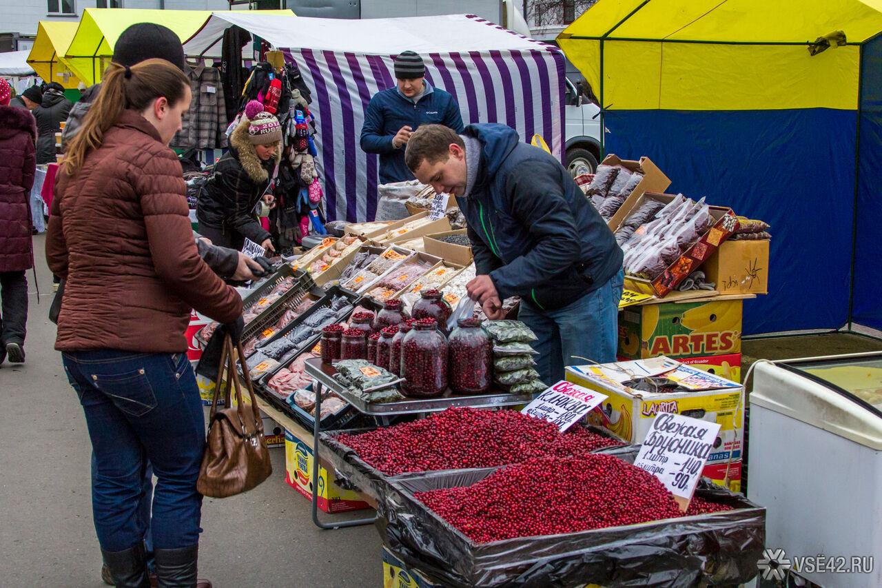 В России может появиться фонд для бедных