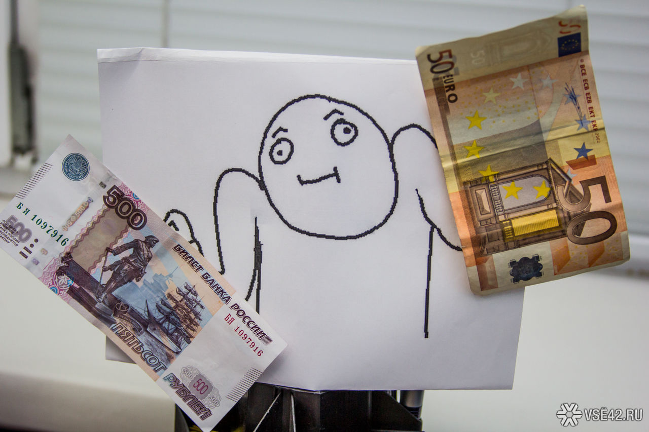 Средняя заработная плата саратовцев составила 22,7 тысячи руб.