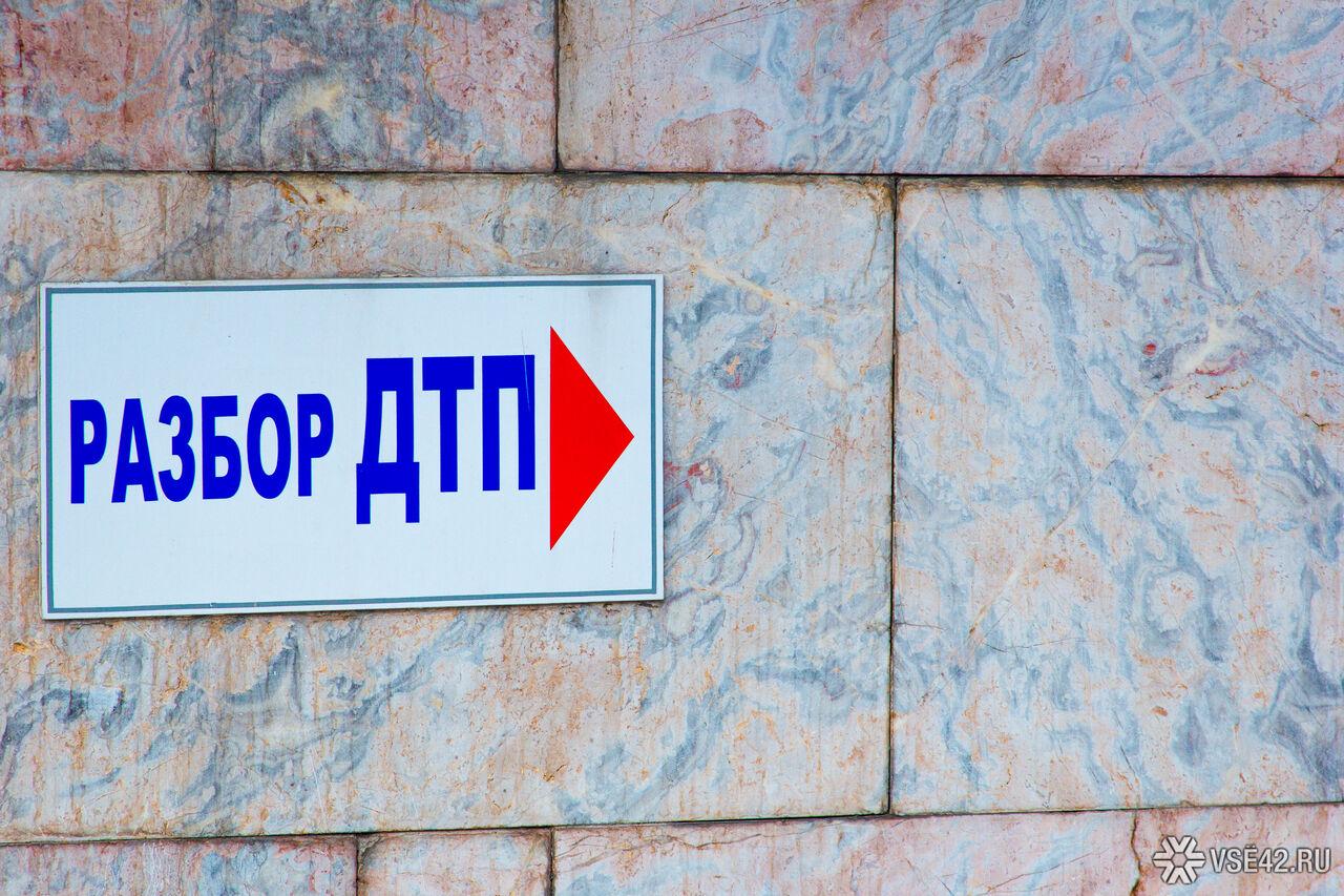 Крупная авария вРыбинском районе, 4 человека погибли, трое госпитализированы вбольницу