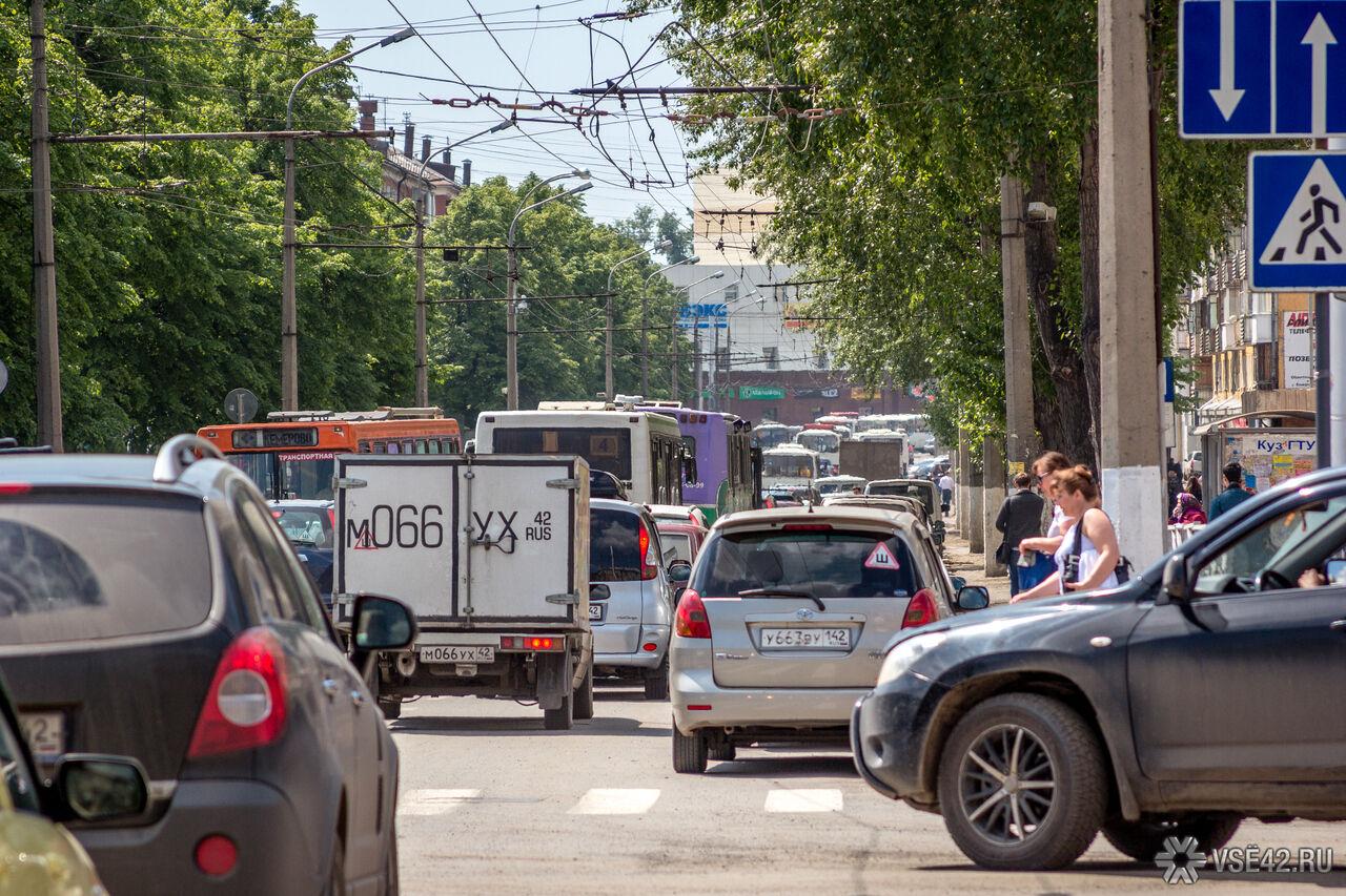 Города Сибири попали втоп ссамыми чудовищными пробками