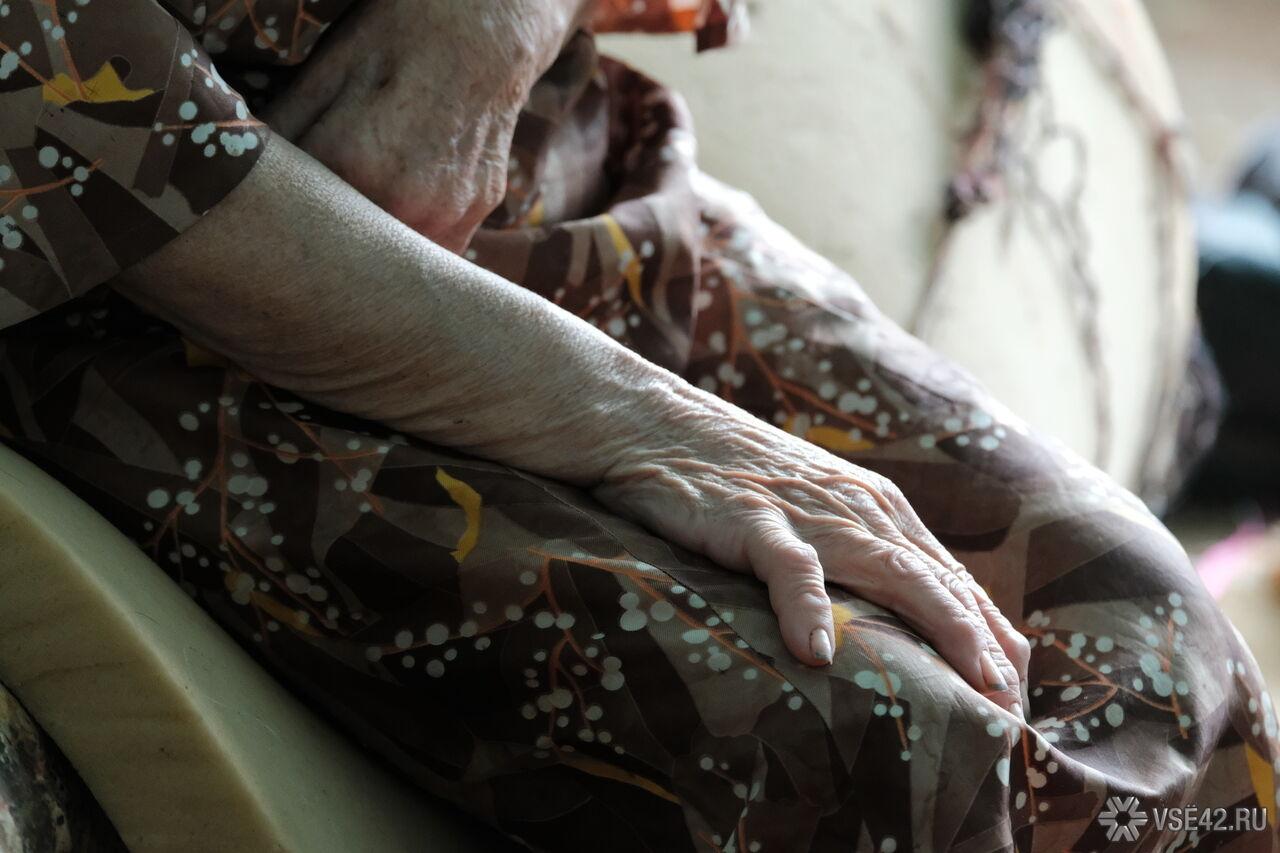 ВКузбассе наркоман ограбил бабушку-ветерана ВОВ
