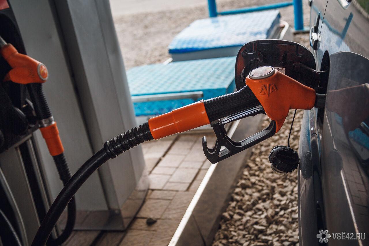 Специалисты подчеркнули падение цен набензин вКемерове
