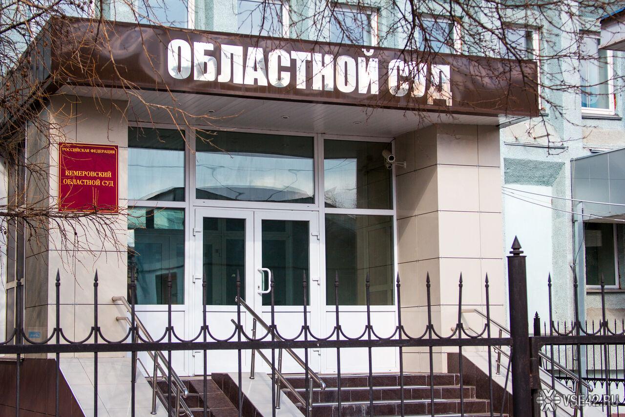 ВСпланирует создание апелляционных икассационных судов киюлю предстоящего года