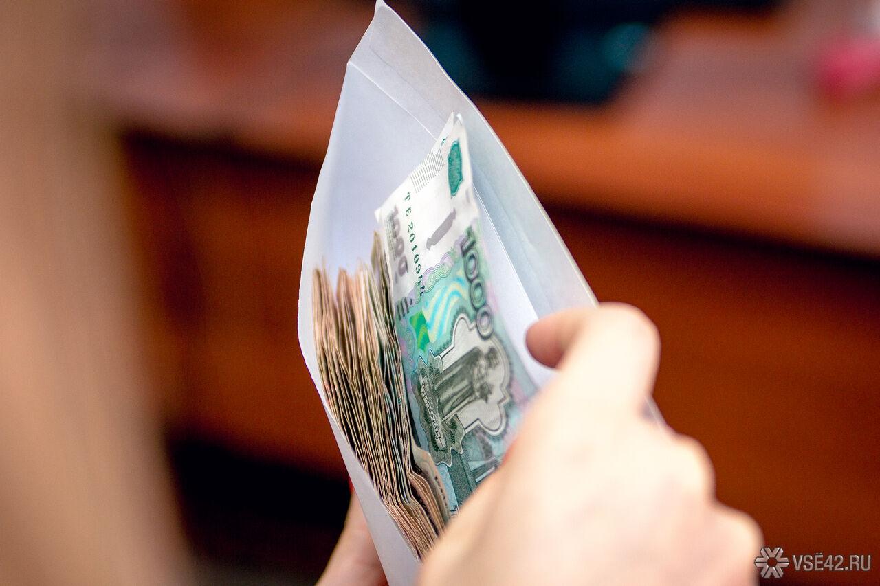 Центробанк РФ объявил овзрослении рубля