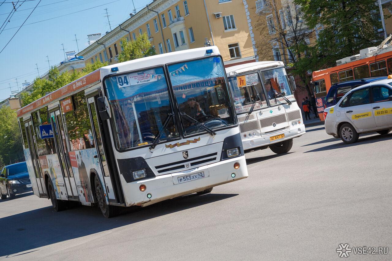 Часть кузбассовцев сумеет 1октября ездить вавтобусах бесплатно