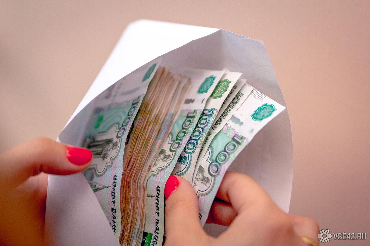 Банкиры-нелегалы изКузбасса нелегально обналичили практически 1 млрд. руб.