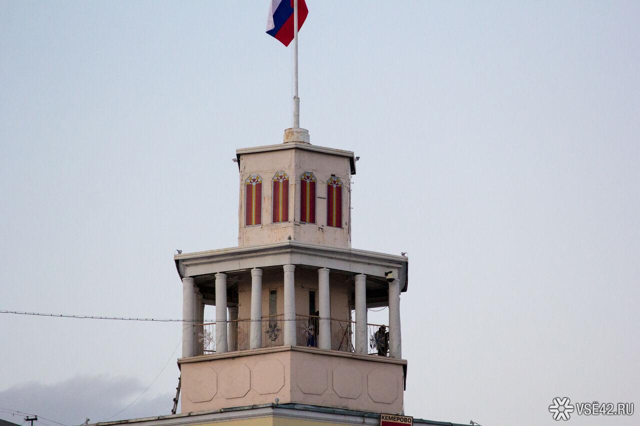 4 тысячи кемеровчан спели хором «Широка страна моя родная»