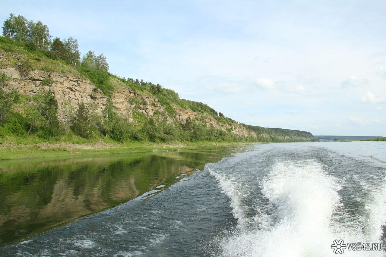 «Распадскую» вКузбассе наказали зазагрязнение природы