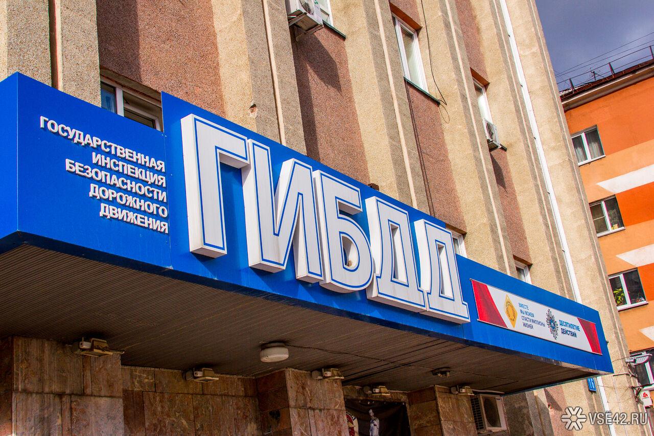 Больше тысячи кемеровских водителей Кемерова поплатились занечитаемые номера заполтора месяца