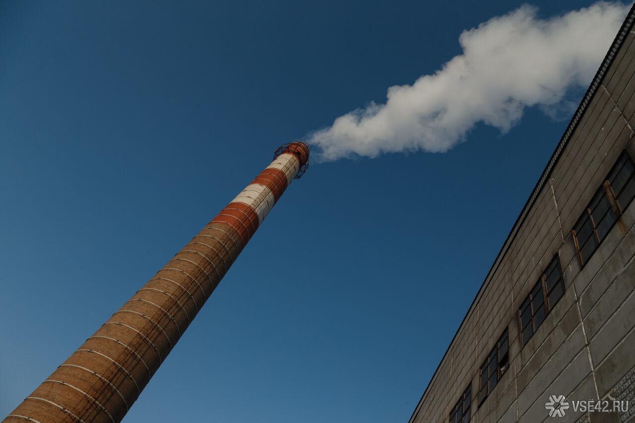 ВКемерове заведено уголовное дело пофакту загрязнения воздуха