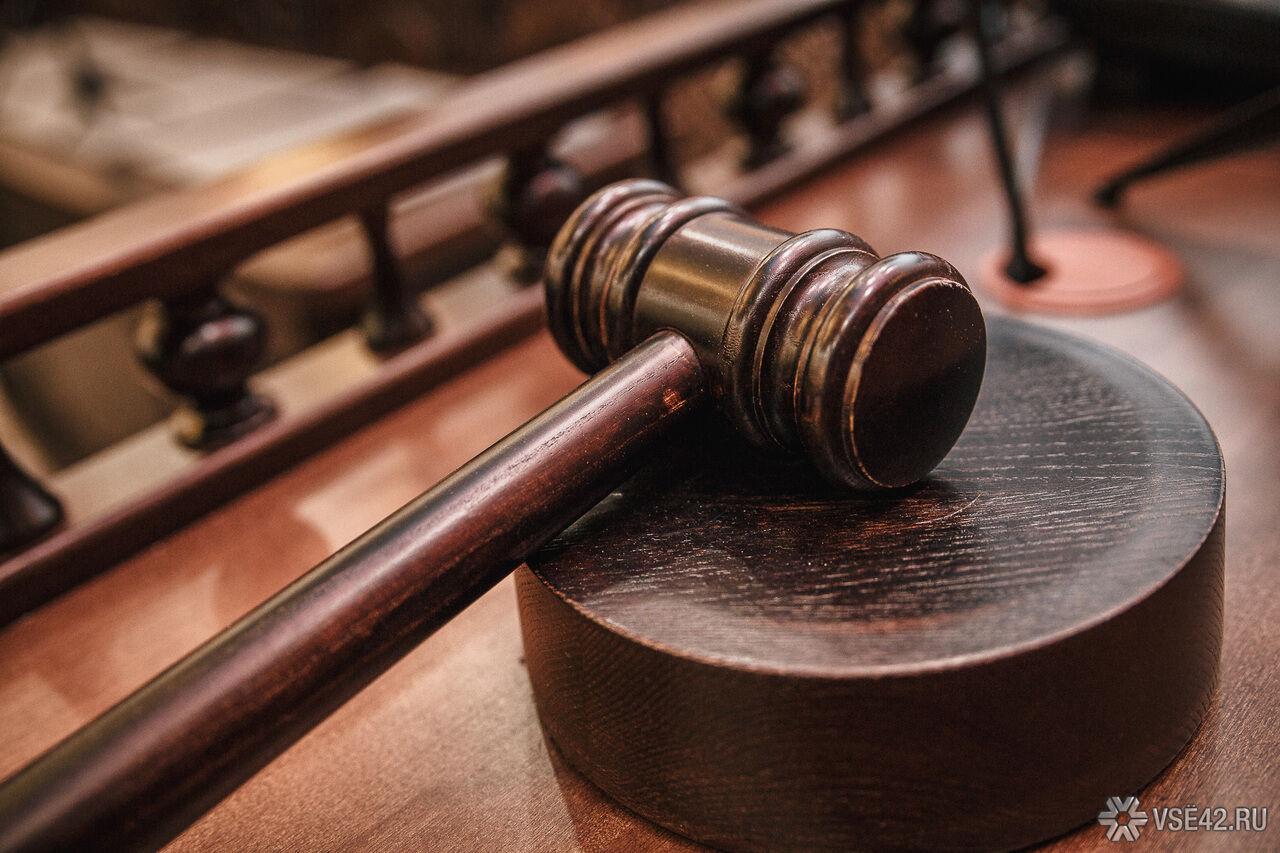 Осужден гражданин Яшкинского района, который похитил девочку изаставил еечитать книгу