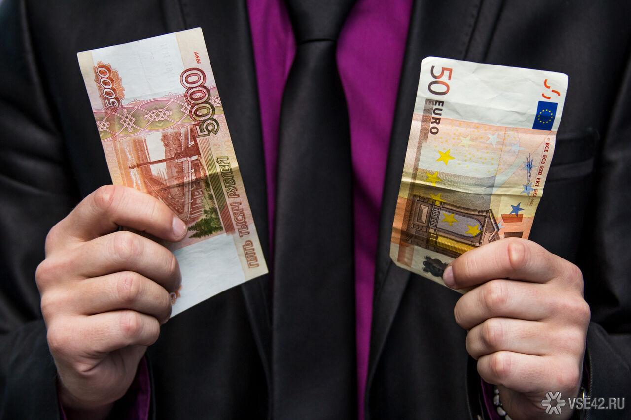 Мошенник-пенсионер 7 лет нелегально получал деньги вНовосибирске