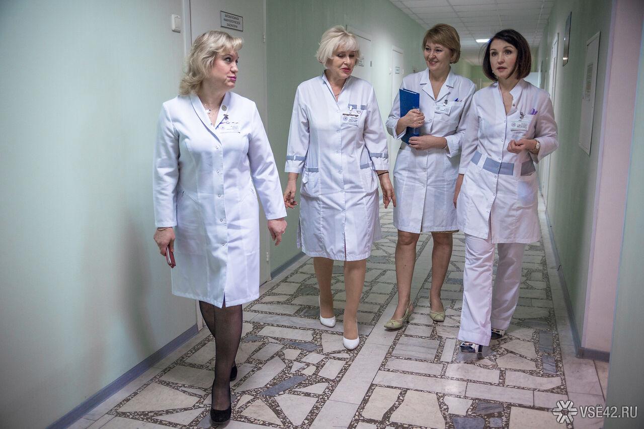 Новый центр гемодиализа открыли вКемеровской области
