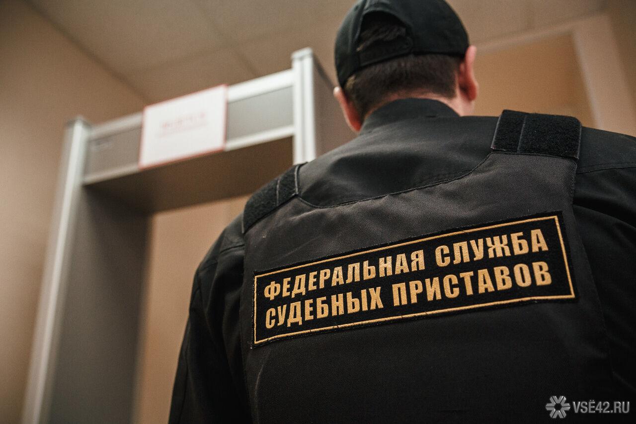Кузбасс: из-за радона закрыт кабинет впсихоневрологическом интернате