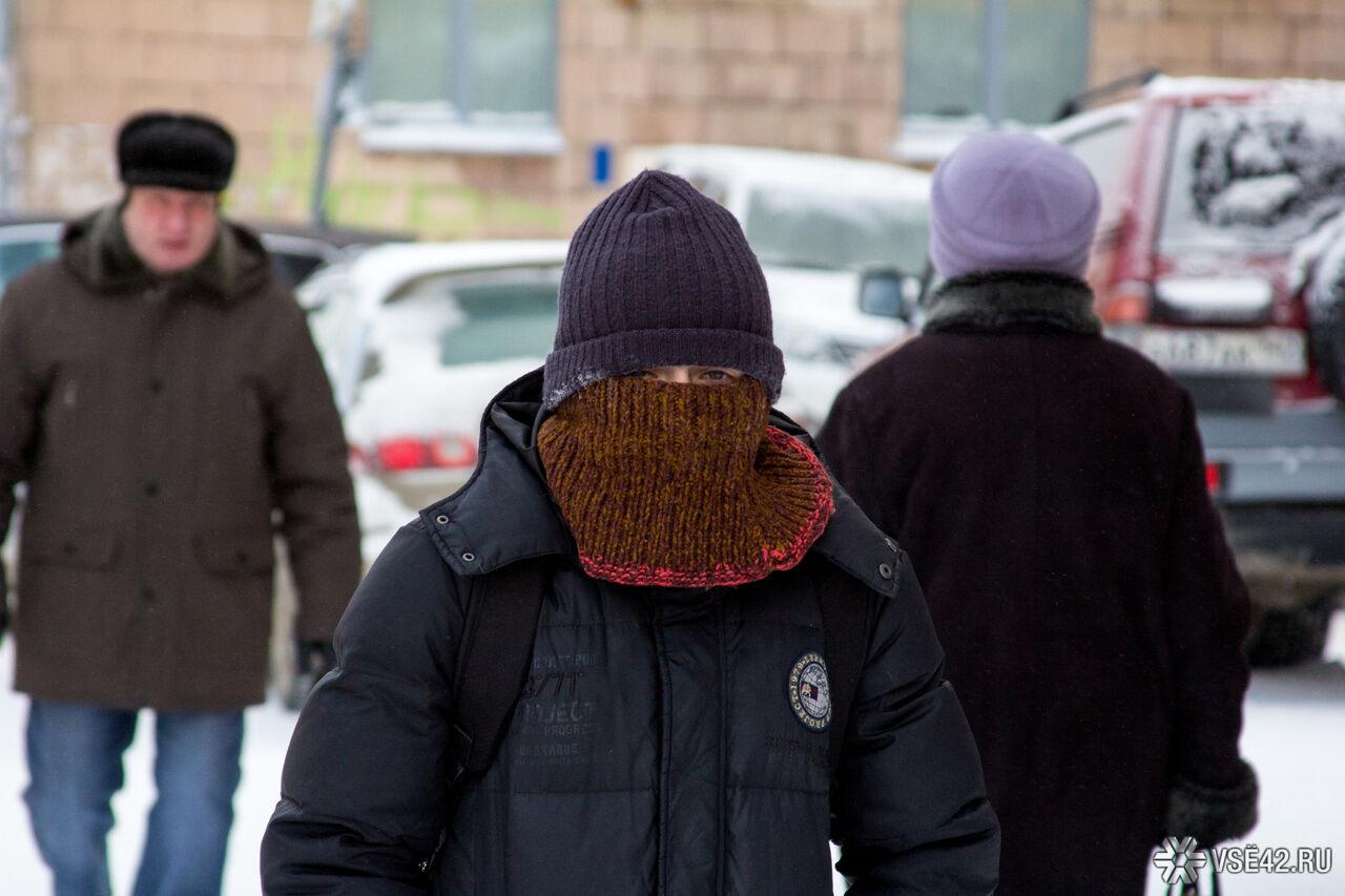 Зима, холода. Алтайцев напугали фейковым прогнозом о60-градусных морозах