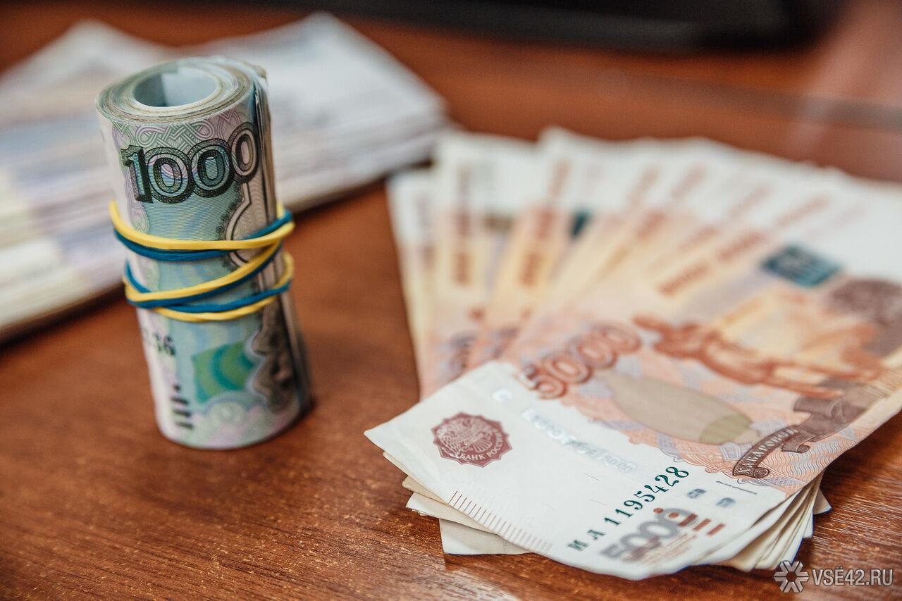 Таганрогские семьи оформляют ежемесячные выплаты изсредств материнского капитала