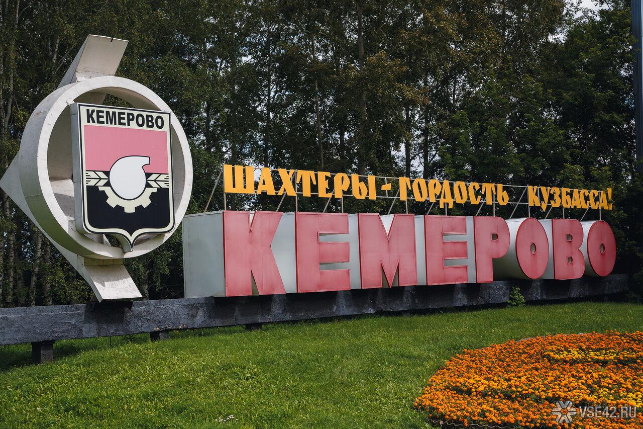 Стала известна причина шумных хлопков вПермском крае иКузбассе