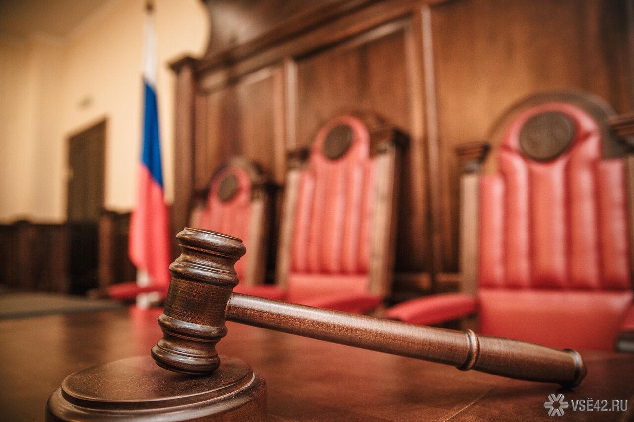 31-летнему жителю Алтайского края убившему двухлетнего сына своей сожительницы вынесли приговор в Кемеровском областном суде