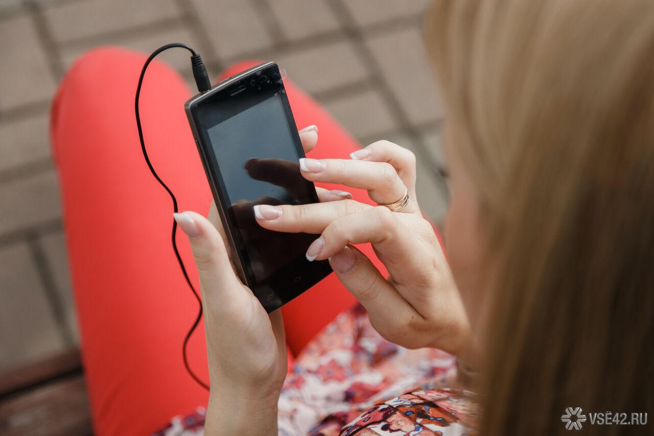 Специалисты  поведали , как зарядить аккумулятор телефона  иненавредить ему