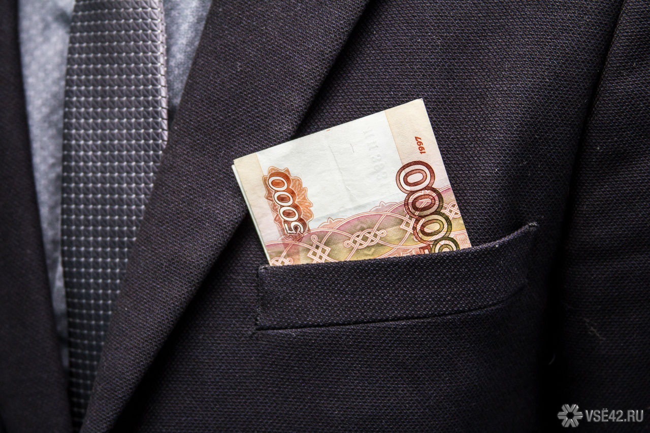 Опубликован список самых надежных банков