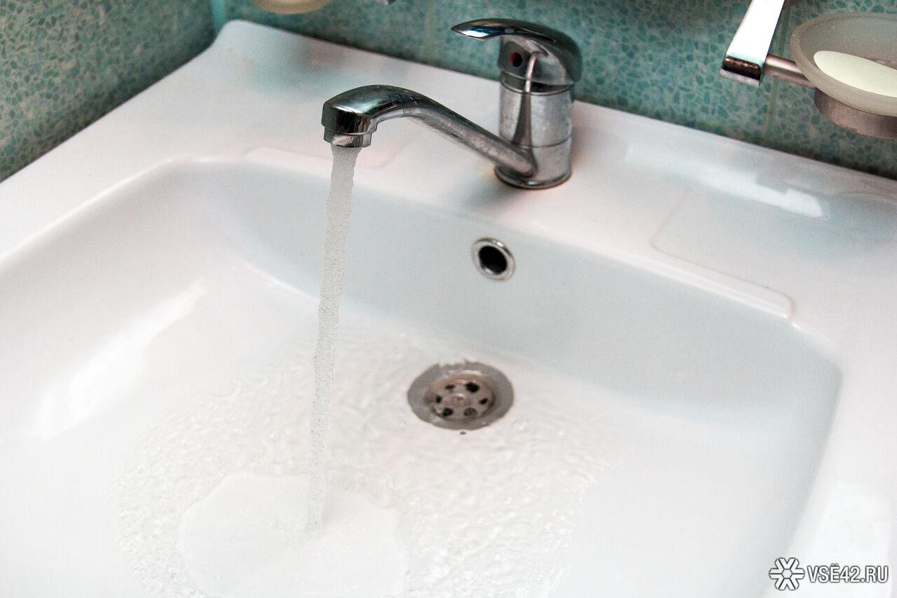 ВНовокузнецке сдвинут сроки отключения горячей воды