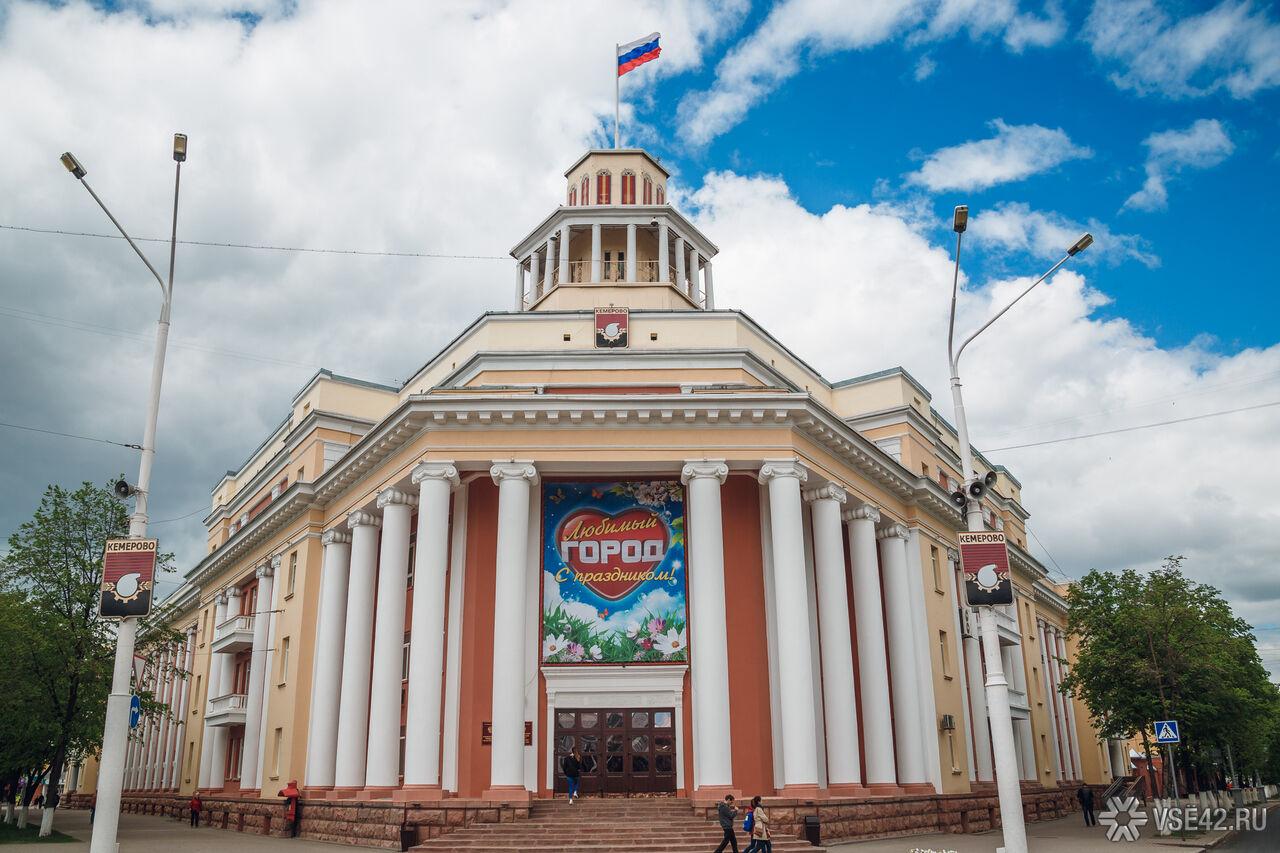 В Российской Федерации введена оценка чиновников покачеству работы снаселением