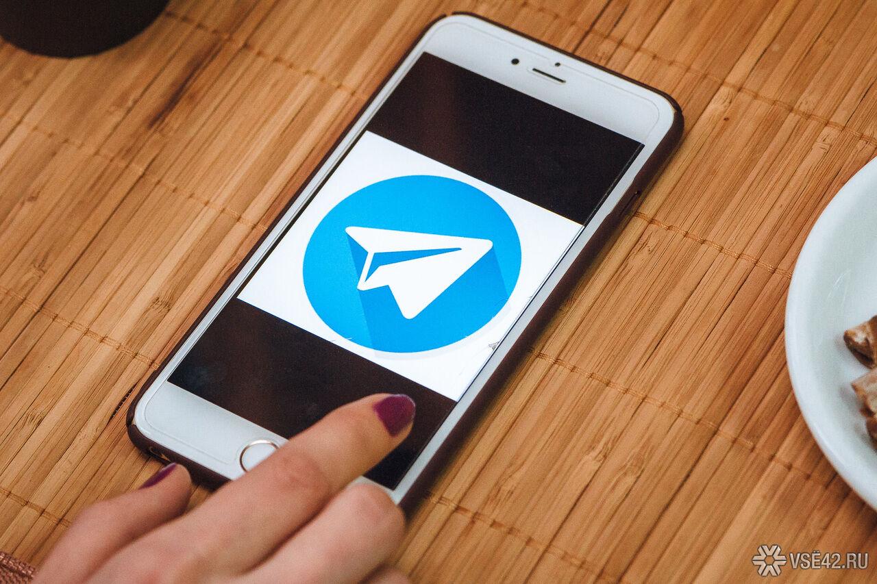Русские программисты создали программу для деанонимизации пользователей Telegram