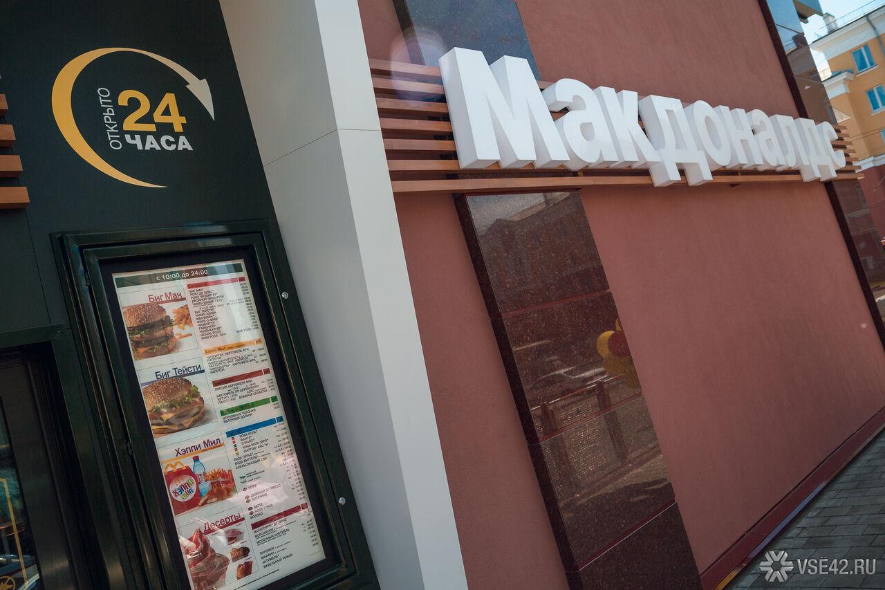 Втуалете «Макдональдса» вцентральной части Москвы обнаружили два трупа