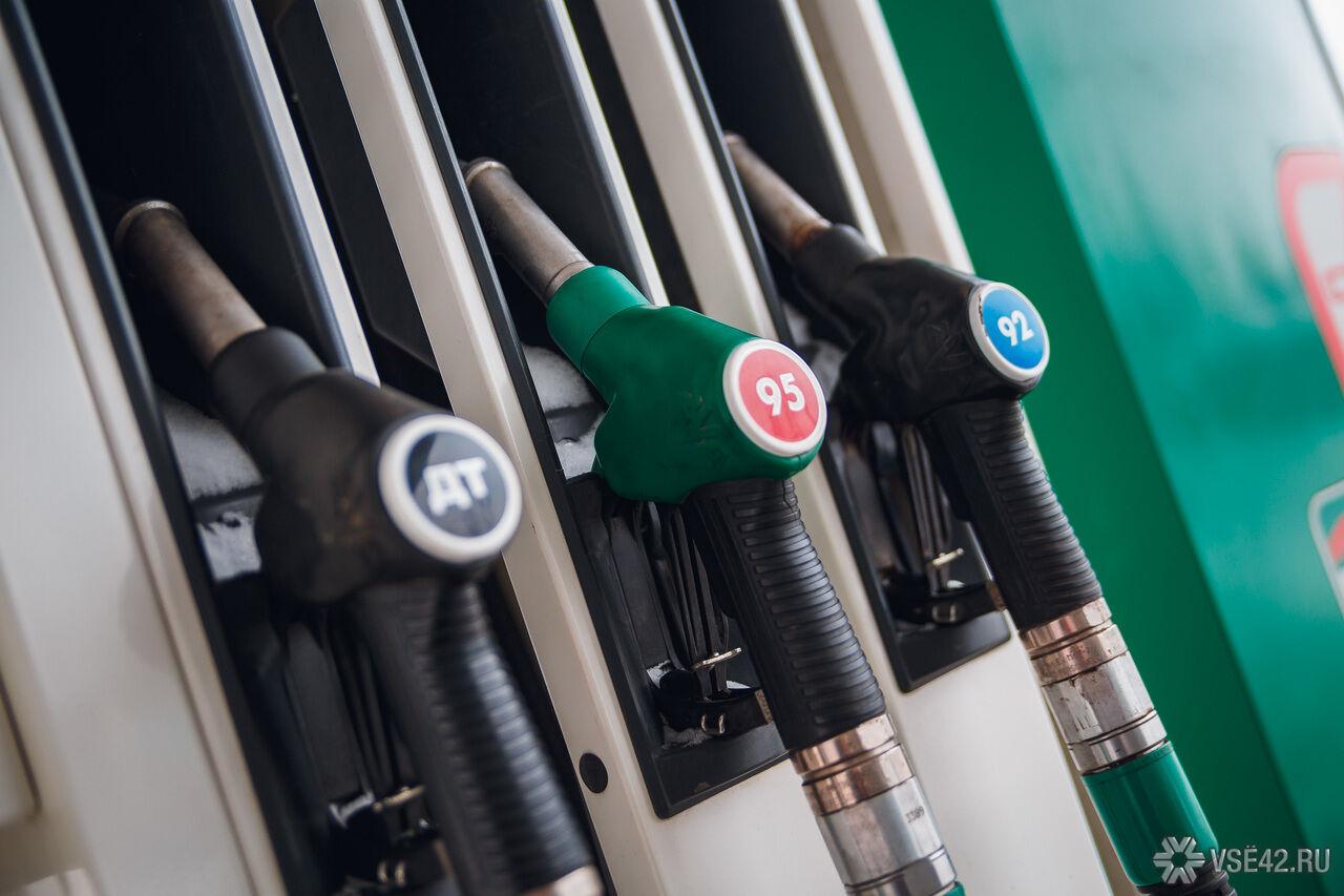 «Роснефть» направила в руководство  предложения по нормализации  рынка нефтепродуктов