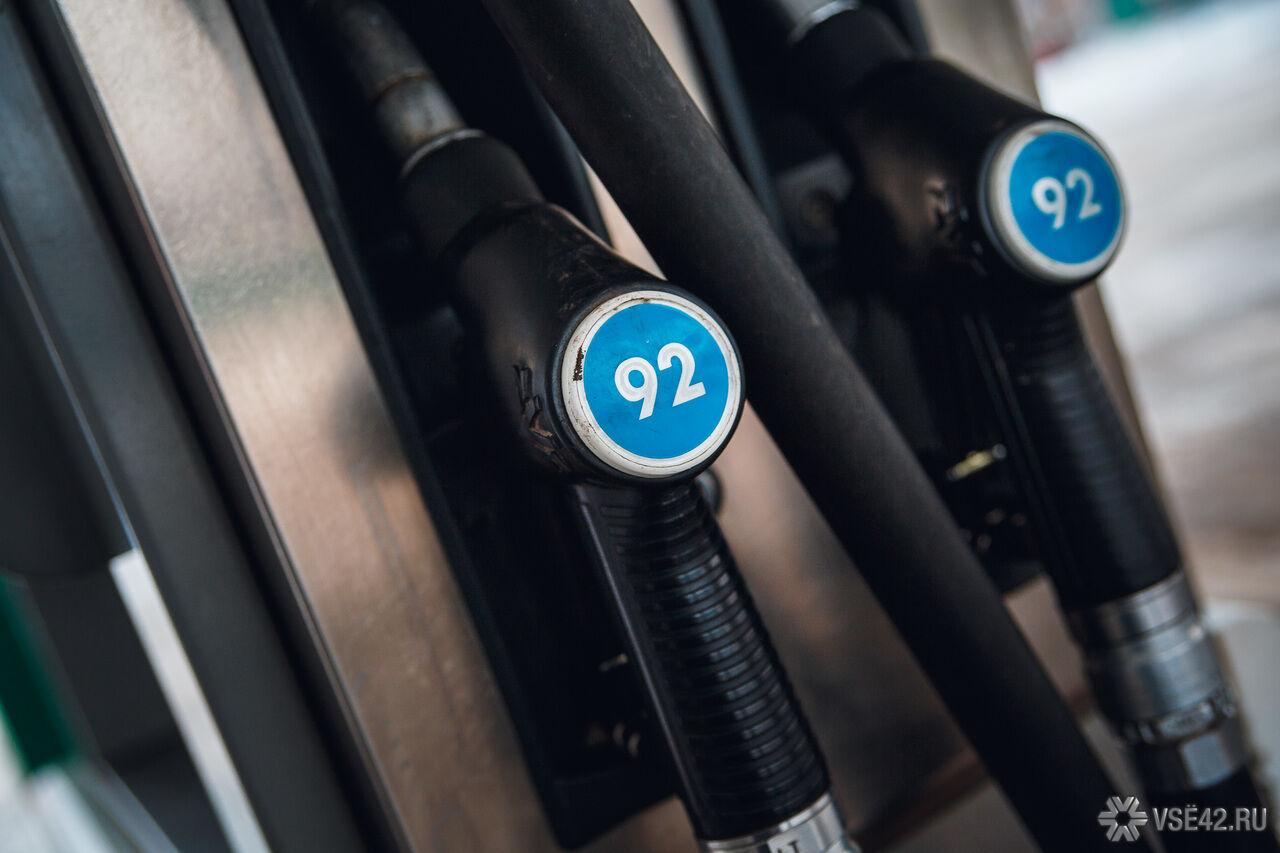 Нефтяники невыполнили условия заморозки цен на горючее