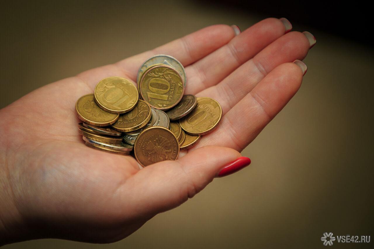 ВПенсионном фонде пояснили, почему добивались устарика-уральца три копейки