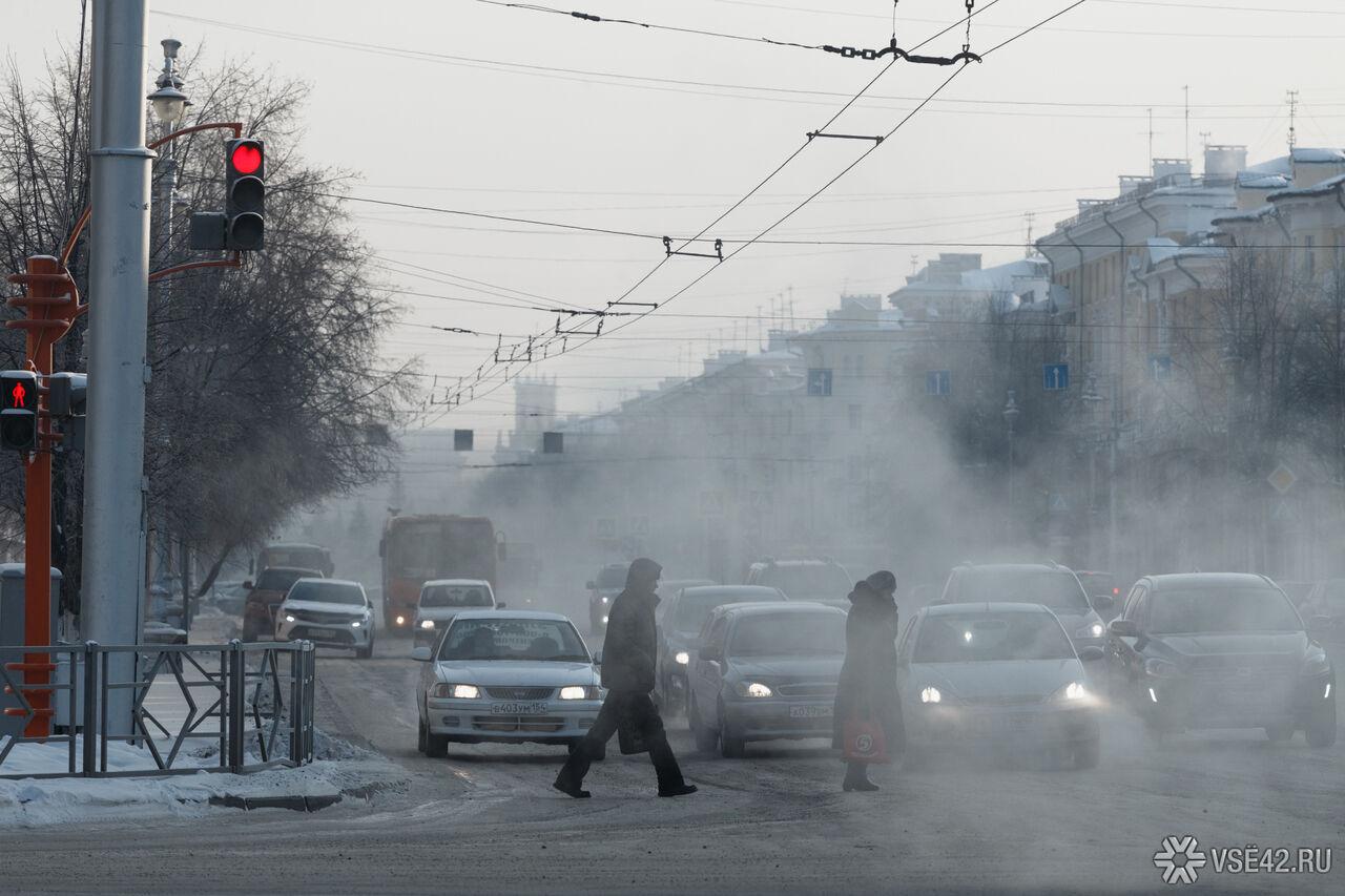 Морозы не отходят: Вночь напонедельник вКузбассе будет -43
